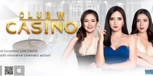 How to play W88 Multitable Games Baccarat Live – Win RM 600